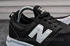 Кроссовки мужские черные New Balance 247 Black White (реплика), фото 3
