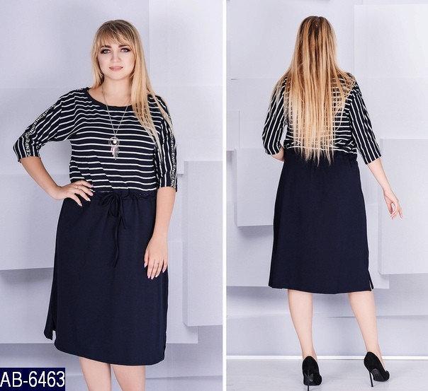 Повседневное женское платье большого размера 50,52,54,56,58,60