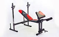Скамья атлетическая+ стойка для штанги BH2050