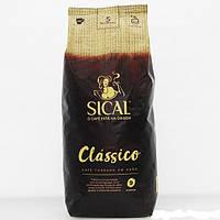 """Кофе в зернах - Sical """"CLASSICO"""" 1кг"""