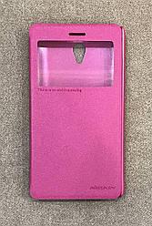Чохол-книжка Nillkin для Lenovo S860 (Рожевий)