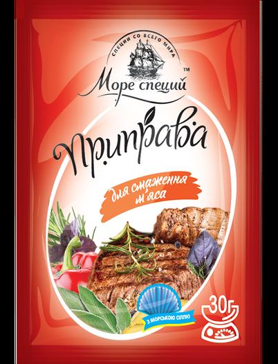 Приправа для жарки мяса