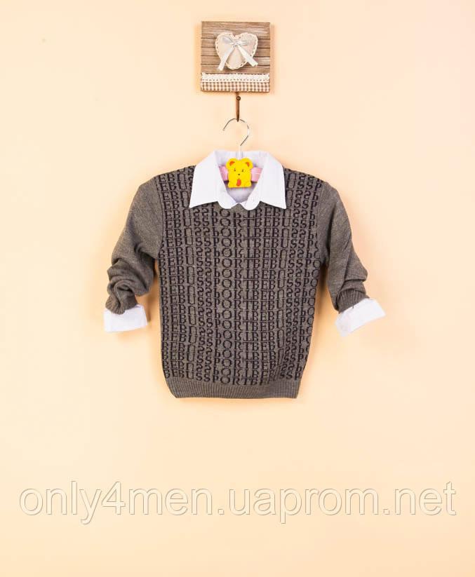 Комплект дитячий для хлопчиків. Трійка (сорочка, джинси, кофта)