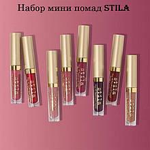 Набор матовых помад Stila Star-Studded Eight Lipstick Set (8 цветов)