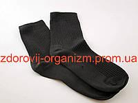 Турмалиновые Физиотерапевтические магнитные носки Вековой Восток