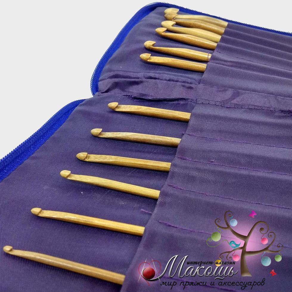 Набор бамбуковых крючков для вязания в чехле