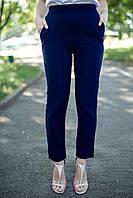 Синие облегающие брюки скинни Montana с высокой посадкой и отворотами на резинке