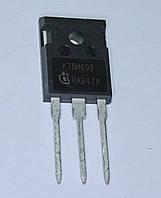 Транзистор IKW75N60H3; (TO-247)