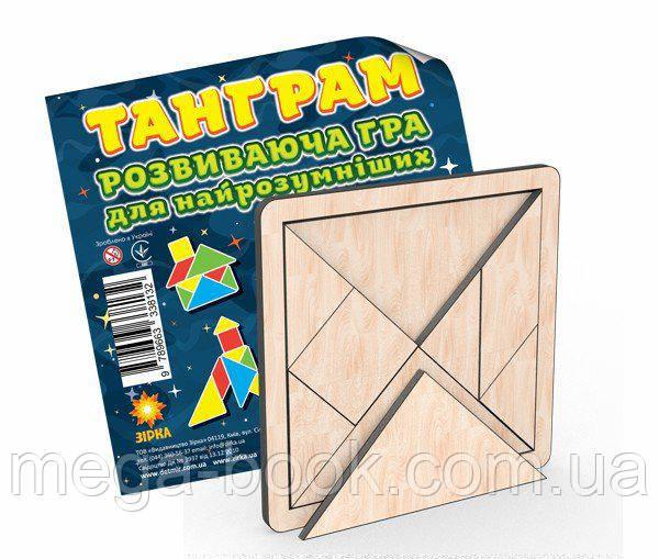 Танграм. Розвиваюча гра