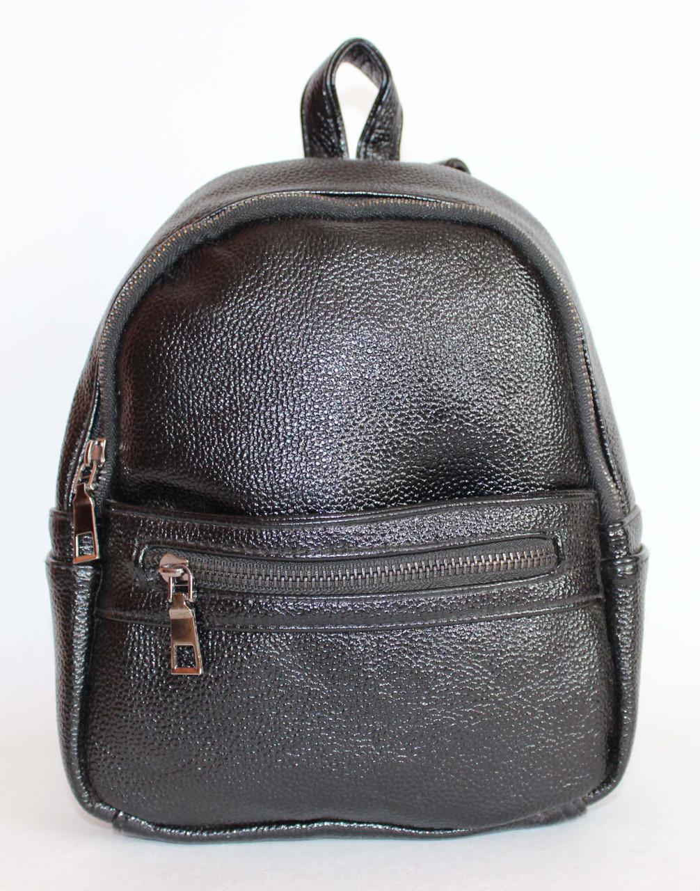 80a667a74b5f Мини-рюкзак — в Категории