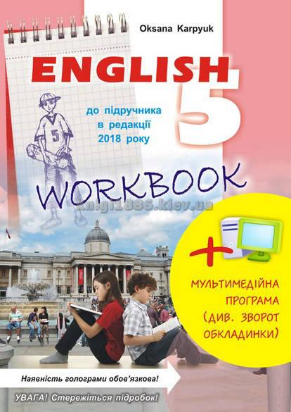 Гдз англ мова раунд-ап-2 нова програма 5 клас