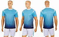 Футбольная форма Brill CO-16004-B (PL, р-р S-2XL, голубой, шорты белые)