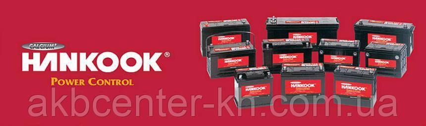 """Аккумуляторы HANKOOK """"AtlasBX Co. Ltd"""""""