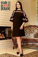"""Качество! Платье """"VIVE""""- Размеры: 48,50,52-54,56-58,60-62 . Розница+30 грн."""