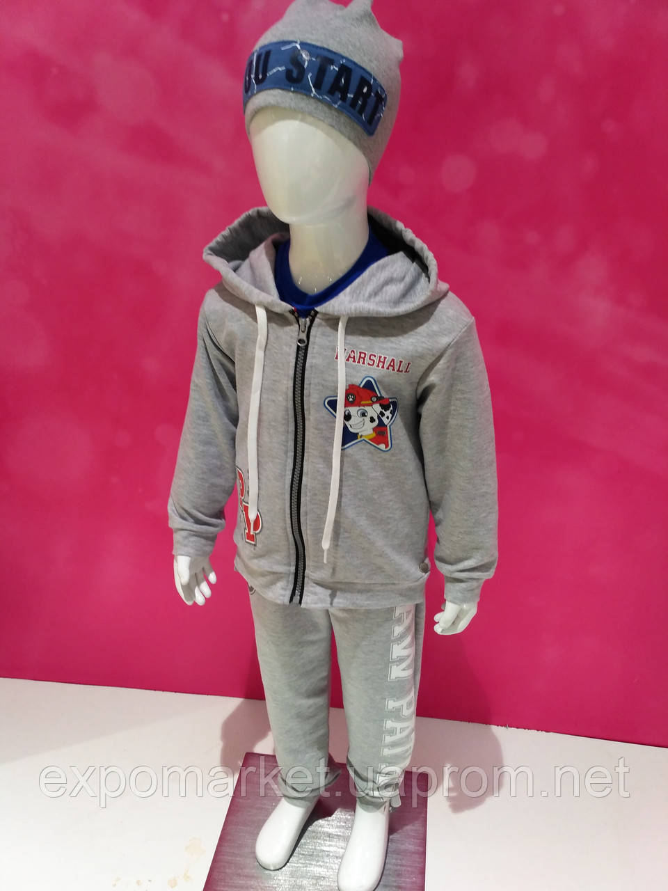 Детские спортивные костюмы для мальчика и девочки с 92 по 128