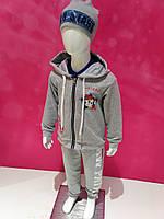 Детские спортивные костюмы для мальчика и девочки с 92 по 128, фото 1