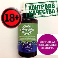 Эффективный комплекс Power Prost для лечения простатита. Павер прост.  в Украине. Официальный сайт