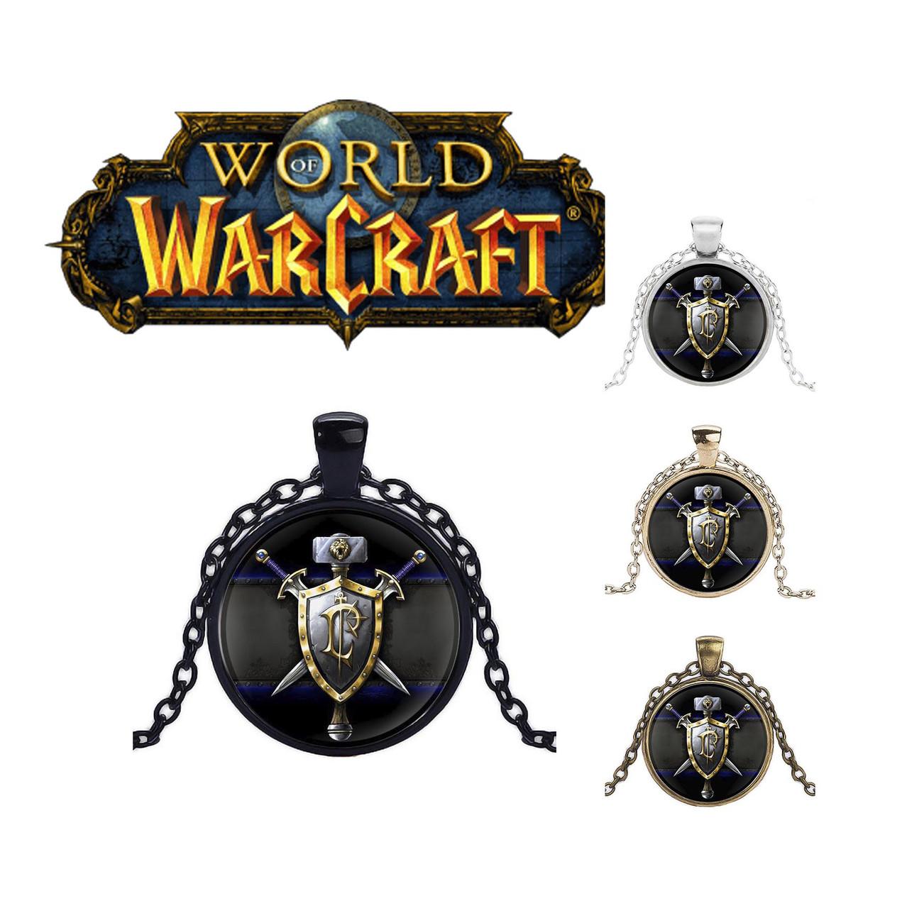 Кулон щит фракции Людей Warcraft Варкрафт