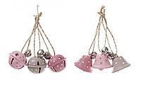 Набор (3шт) новогодних колокольчиков 4см, цвет - розовый, 2 вида, упаковка из 12 наборов