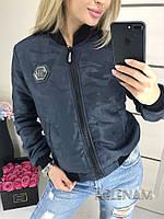 Женская стильная демисезонная куртка бомбер PHILIPP PLEIN камуфляж синяя 42 44 46