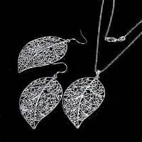 """Ювелирный набор """"Серебряные листья"""""""