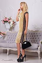 Бежевое велюровое платье с гипюром сбоку (2105 svt), фото 3