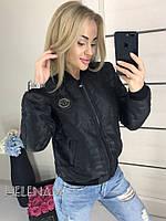 Женская стильная демисезонная куртка бомбер PHILIPP PLEIN камуфляж чёрная 42 44 46