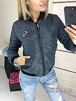 Женская стильная демисезонная куртка бомбер PHILIPP PLEIN камуфляж графит 42 44 46