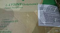 Лизин сульфат для сельскохозяйственных животных и птиц