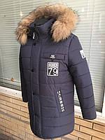 Зимний удлиненный пуховик на мальчика подростка на флисе рост 135-168