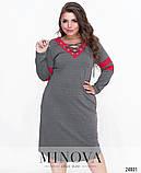 Платье прямого кроя с V-образным, декорированным вырезом размер 52-62, фото 3