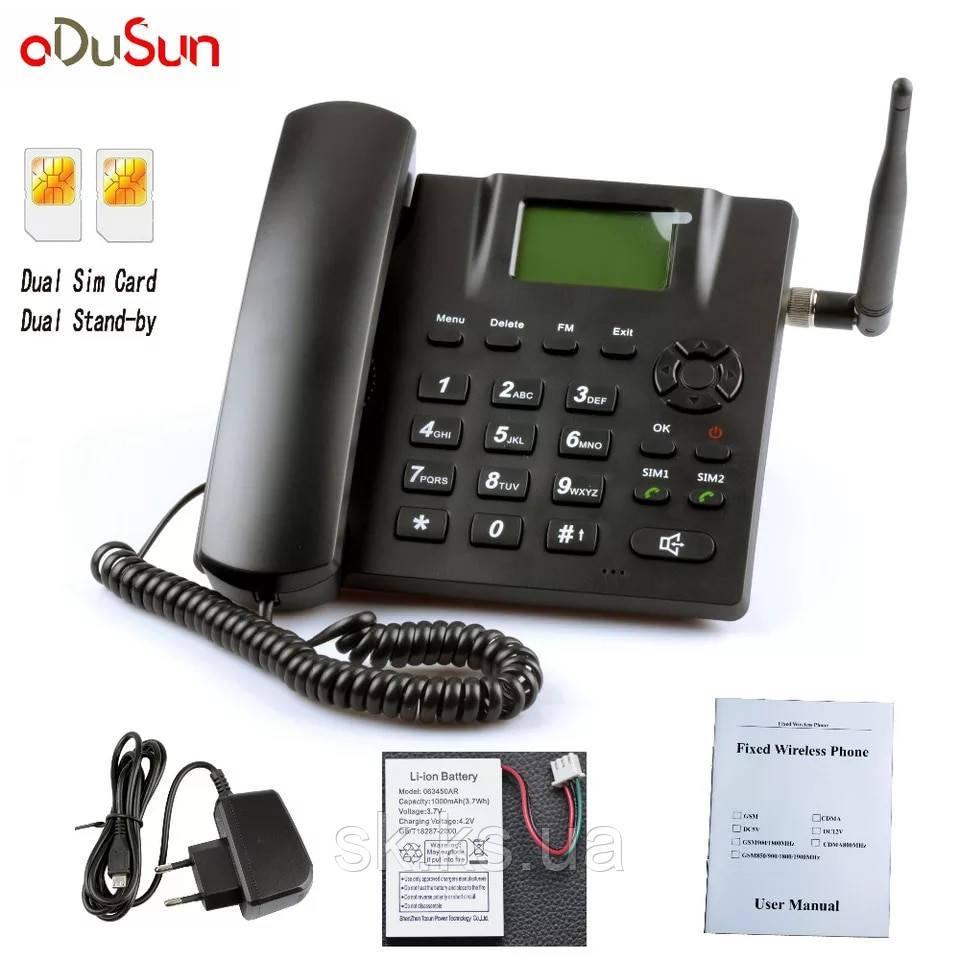 Стационарный gsm телефон sertec p938-22 на 2 сим карты с функцией записи разговоров