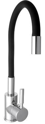 Смеситель кухонный DOMINO DLR1-203 LR-CHROM-BLACK, фото 2