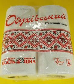 Туалетная бумага 2-слойная ОБУХОВСКАЯ 4 рулончика в пачке (1 пач)