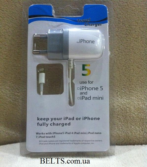 Універсальний зарядний пристрій для iPhone – Travel Charger, зарядка Айфон