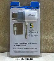 Универсальное зарядное устройство для iPhone – Travel Charger, зарядка Айфон