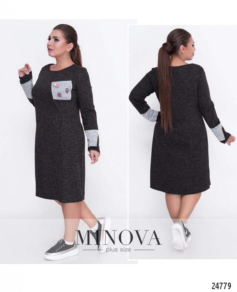 f240e52ec0ae Платье из меланжа прямого кроя длинными рукавами и вертикальной  декоративной планкой размер 52-60 -