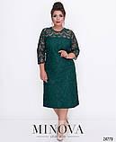 Лаконичное платье полуприлегающего силуэта из комбинированного материала с рукавами ¾ размер 54-64, фото 3