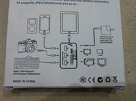 Lightning Connection Kit, кардридер iPad / iPad 4 / iPad mini, кард-ридер Айпад