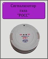 Сигнализатор газа РОСС СГБ-1-2Б на два газа с выводом под клапан