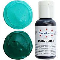 Краситель гелевый Americolor для мастики  бирюзовый  21 грамм