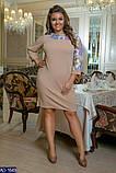 Элегантное женское платье креп дайвинг Размер: 48-50, 52-54, 56-58  , фото 2
