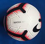 Мяч футбольный NIKE MAGIA SC3321-100 (размер 5), фото 3