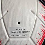 Мяч футбольный NIKE MAGIA SC3321-100 (размер 5), фото 9