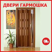 Двери гармошка под любые размеры. 100% качество. Двери гармока из ПВХ, раскладные двери.