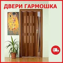 Двери гармошка под любые размеры. Межкомнатные двери гармошка из ПВХ, раскладные двери.