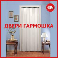 Двери гармошка под любые размеры, 24 цвета в наличии. Двери гармошка ПВХ.