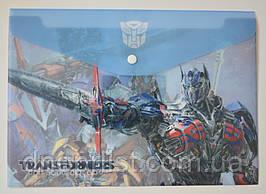 """Папка-конверт А4, на кнопке """"Transformers"""" голубая"""