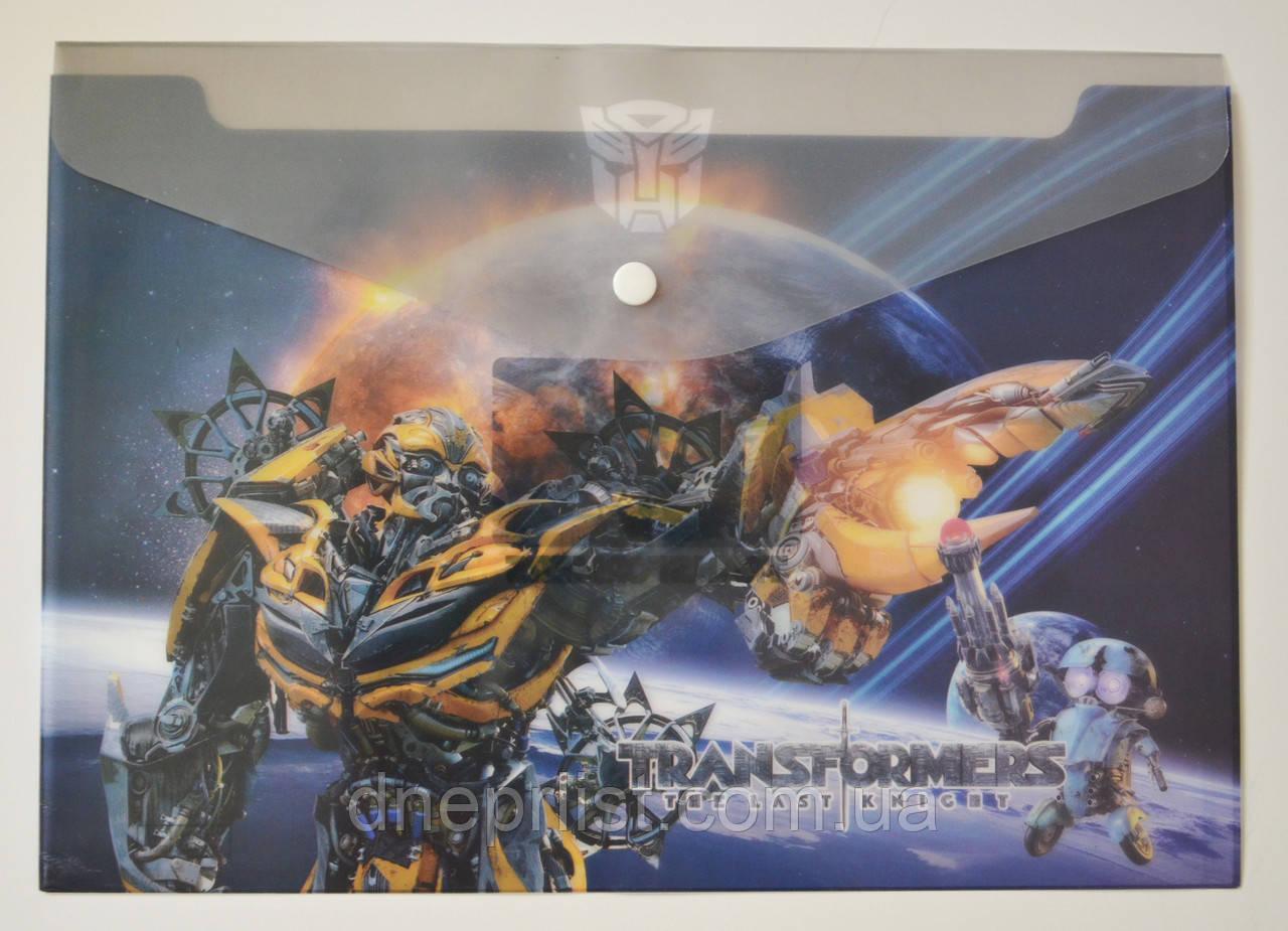 "Папка-конверт А4 на кнопці ""Transformers"" сіра"