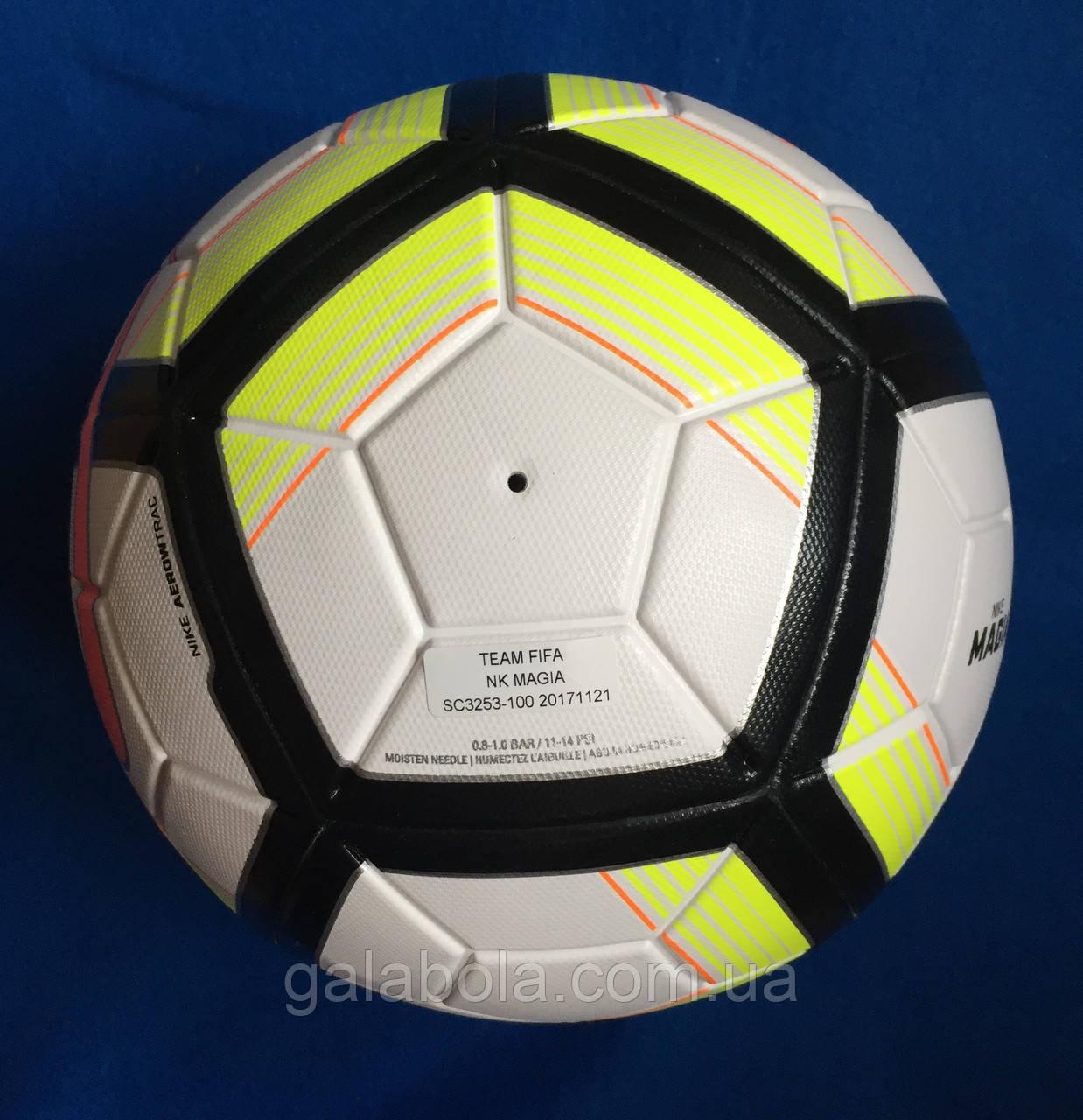 60b5f468 Мяч футбольный NIKE MAGIA TEAM FIFA SC3253-100 (размер 5), цена 1 130 грн.,  купить Київ — Prom.ua (ID#753004715)